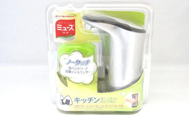 キッチン用ノータッチ泡ハンドソープが便利!!