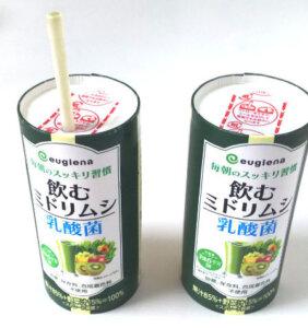 飲むミドリムシ乳酸菌03
