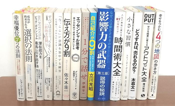 読書会に持っていくか迷った15冊
