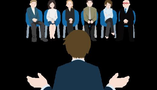 スピーチやプレゼンのコツも人前で話す練習も「知識×場数×自信」を増やすこと