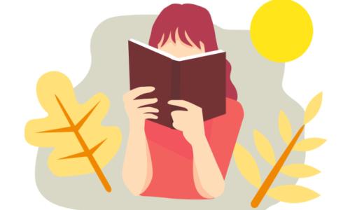 二人で読書会を計画中(初参加におすすめの読書会at大阪)