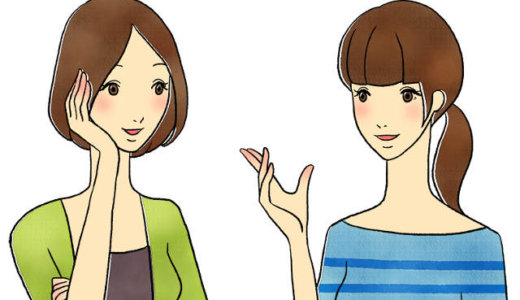 雑談が苦手な方の克服セミナーat大阪(雑談力を上げる方法)