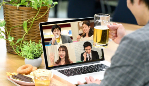 オンライン飲み会?新しい趣味は自宅から!ZOOM/LINE/Skype他