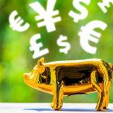 お金を貯金・節約する趣味【就活や転職の履歴書にはどう?】