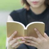 読書会とは?やり方は?カフェやオンラインでも開催される読書好きが集まる趣味