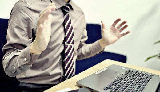 オンライン英会話で失敗しがちな「同じ会話の繰り返し」