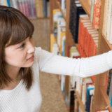 読書を趣味に!男性も女性も若者も老後も読書の趣味はおすすめ