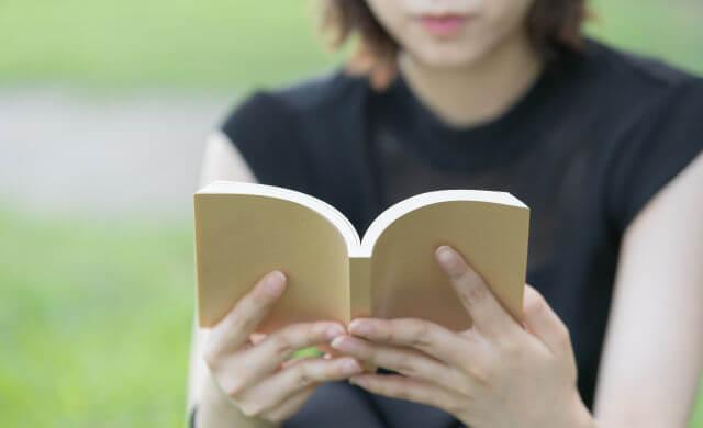 【返報性の原理】を知るのに役立つ本3選