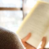 本を効率よく読む方法に役立つ本3選