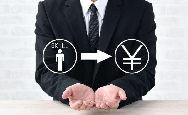 趣味を活かしてお金を稼ぐ!人に何かのスキルを教えたりしてお金を稼ぐならココナラ