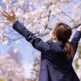初対面で好感度を上げる方法5選【第一印象で好印象を与える方法】