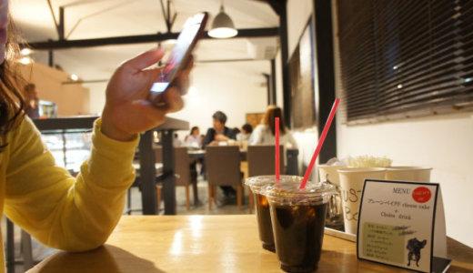 カフェ巡りを趣味にして副業で稼ぐ方法