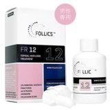 フォリックスFR12を最安値で購入する方法!通販は楽天では買えないんです
