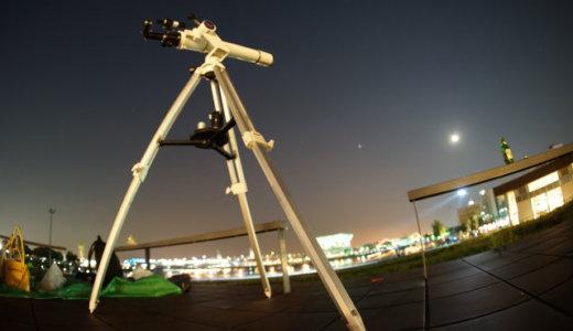 天体観測を趣味に!初心者でもOK!道具や費用や始め方は?女性にも男性にも人気の趣味
