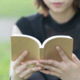 読書会は初心者でも大丈夫?話すのが苦手な人見知りでも話せる?
