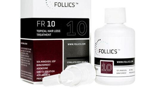 フォリックスFR10の購入は偽物でなく正規品通販