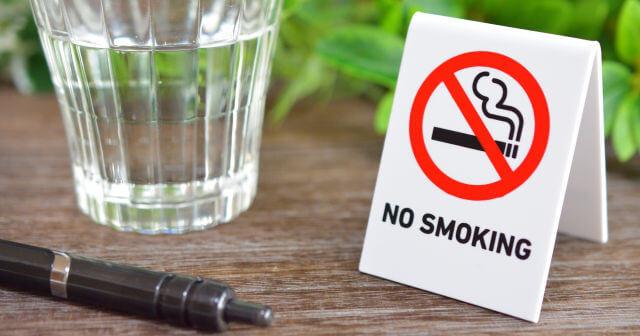 仕事のストレスはタバコで減らせる?禁煙でむしろストレス解消へ
