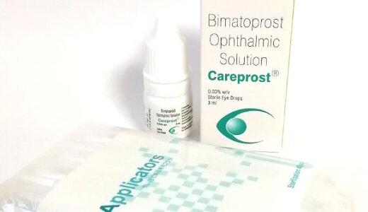 ケアプロスト(careprost)とラティース(LATISSE)の違いは何?